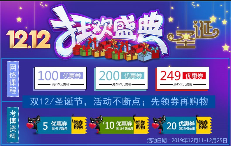 【华慧考博】2020年考博英语翻译每日一练(12月10日)