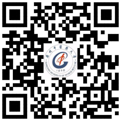 广州中医药大学2020年博士研究生招生考试答疑