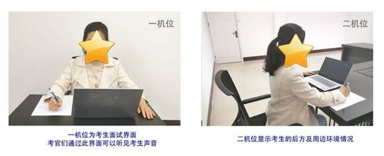 湖南师范大学2020年博士研究生复试指南(考生版)